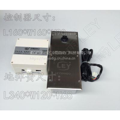 广东佛山江门茂名办公自动地弹簧门厂家选择冷雨LEY,地埋式90度玻璃门开门机