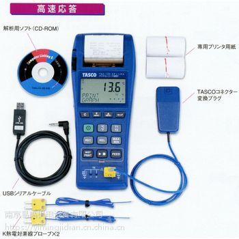 日本TASCO进口风速计TA411JC