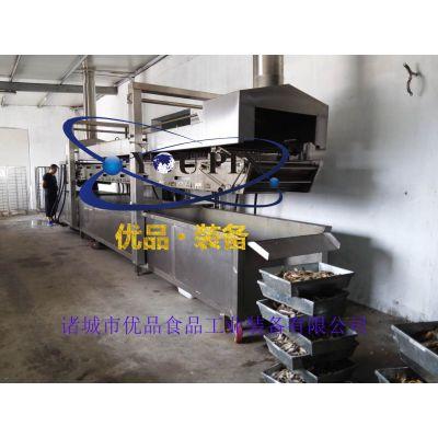 直销油炸三文鱼食品机械全不锈钢 油炸流水线 优品机械