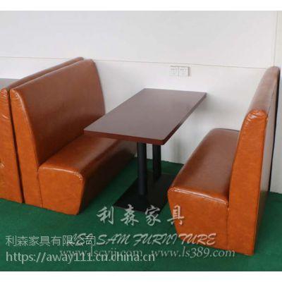 长安KTV酒吧沙发定做/家具定制厂家