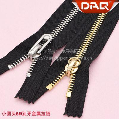大器拉链DAQ品牌:特殊金属拉链,金属防水拉链个性定制订做