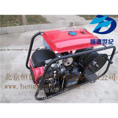 高压水管道清洗机,下水管道疏通机,北京疏通机生产厂家