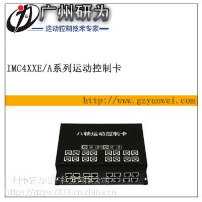 以太网 六轴轴运动控制卡 多轴 通用 运动控制卡 iMC408E iMC408A