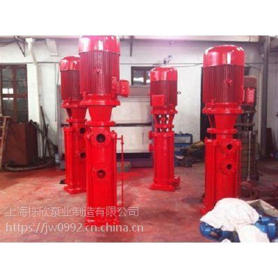 XBD系列单极消防设备XBD5/44.4-100L-200I变频恒压给水成套设备