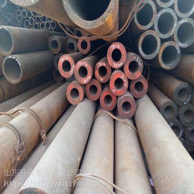 无缝钢管厂家直销,35crmo无缝管,35crmo无缝钢管,规格齐全