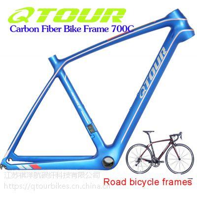 江苏祺洋航碳纤科技有限公司 碳纤维自行车车架碳纤维公路自行车车架700C QTOUR FRAME