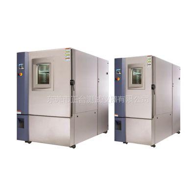 高低温试验箱/高低温测试炉/高低温循环箱/高低温环境箱