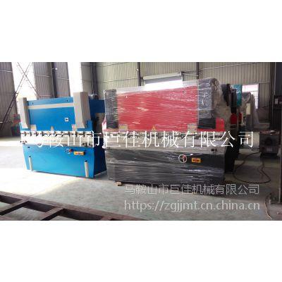 液压折弯机 2米5折弯机 2米5折弯机价格