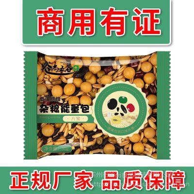 低温烘焙现磨五谷豆浆小料包批发