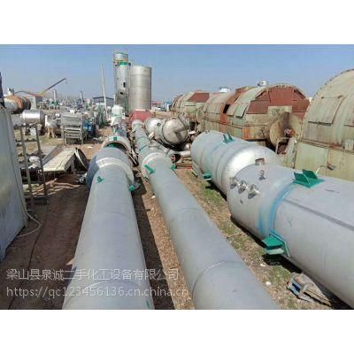 二手22吨4效蒸发器一套 二手316L材质蒸发器 二手蒸发器