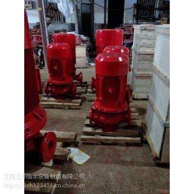 现货提供卧式多级消防泵XBD40-110-HY消火栓泵变频控制柜XBD40-120-HY