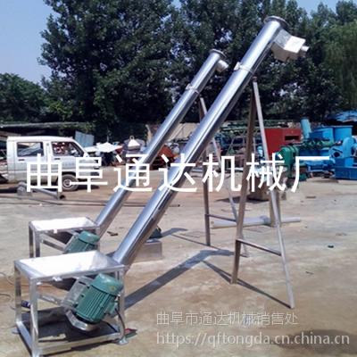 通达 自动螺旋螺杆上料机 环保型蛟龙提升机 螺旋输送机 生产厂家