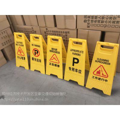 济宁哪卖盒装警戒线40米什么价格3938495718