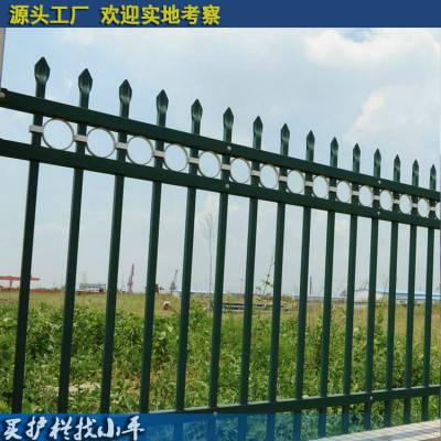 海口草坪铁艺护栏批发 厂区防护围栏 工地隔离栏杆 三亚防盗金属栅栏