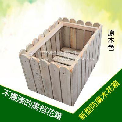 青岛道路花箱生产厂家 防腐木组合花箱 户外移动花池花槽