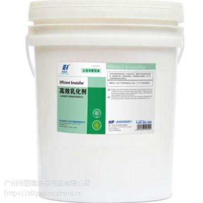 高效强力化油剂 厨房油烟机除油剂 重油污清洗剂 食堂清洁剂