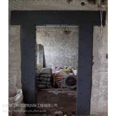 北京专业加固公司13801274570专业注浆加固 粘钢加固 碳纤维加固(价格低 保质量 施工快)