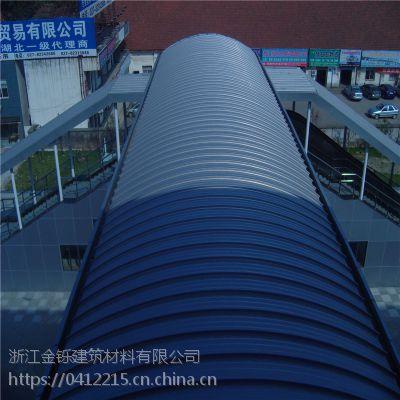 酒店别墅 65-500 铝合金屋面板 提供安装 颜色定制