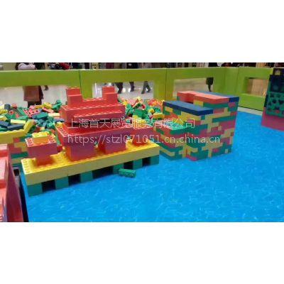 厂家供应大型积木王国 儿童游乐天地 乐高积木上海首天展览