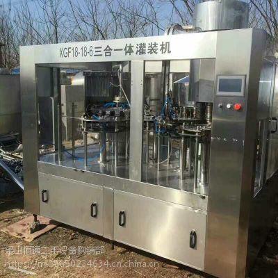 出售二手玻璃水灌装机