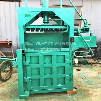 废物边角料打包机 服装厂生产的次品衣打包机富兴 一次可压多个油桶挤扁机