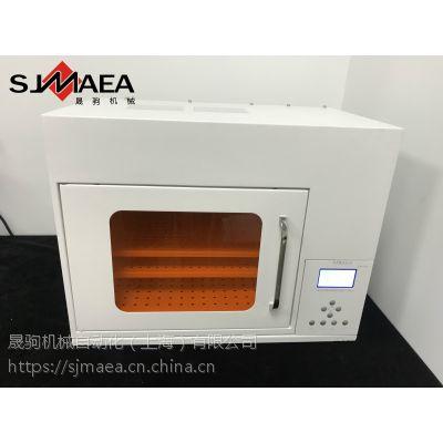 SJMAEA晟驹机械UVLED烘箱式UV烤箱紫外固化设备