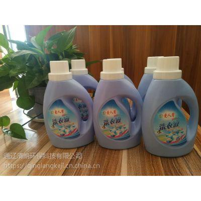 大连洗洁精 洗衣液设备高中低档都能生产 适合做小本生意