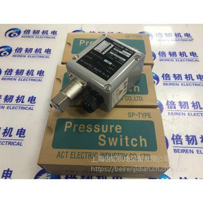 日本ACT压力开关 CE60 现货供应