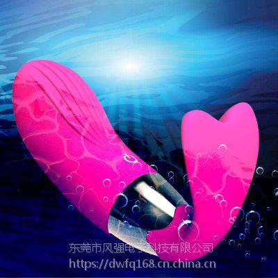 伊卡兰小鲸鱼充电女用穿戴跳蛋女性调情跳蛋无线按摩情趣成人用品厂家直销