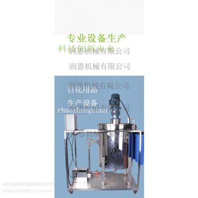 做洗衣液需要什么设备,散装洗衣液生产设备