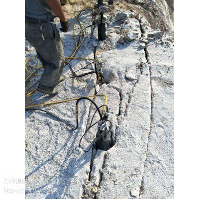宜昌石头劈裂机裂石快速