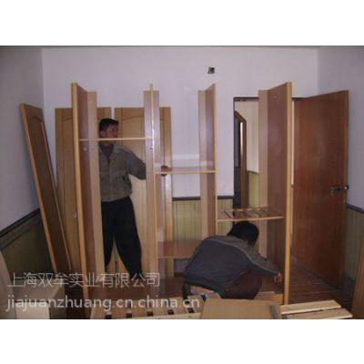 上海双牟搬家公司 公司搬家 家具拆装 家具打包搬运 安装家具