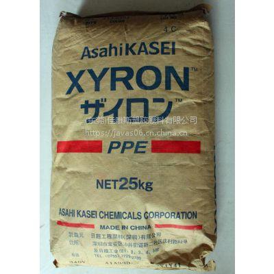 供应日本旭化成340V耐热阻燃PPO工程塑料