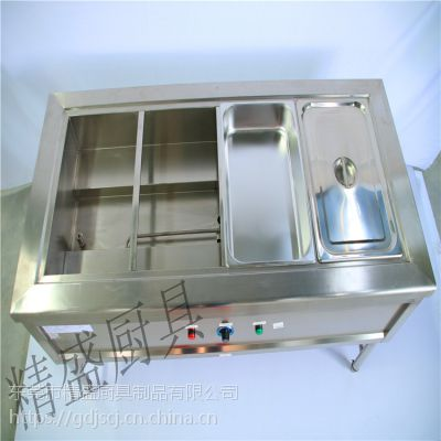 电热保温汤池不锈钢售饭台粥台格暖汤炉商用保温售饭台快餐车