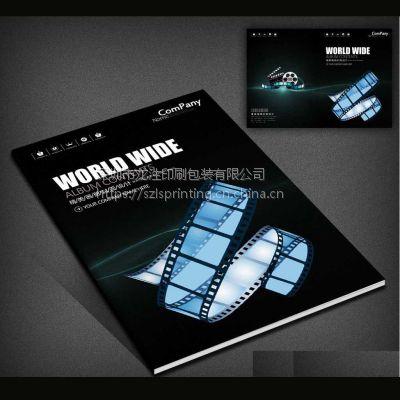 宣扬册设计印刷,深圳画册期刊设计印刷大优惠
