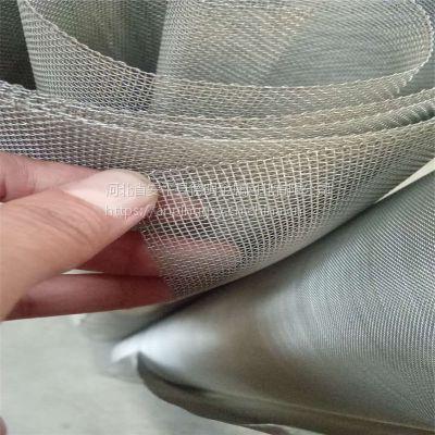 200目不锈钢网 密目不锈钢筛网 耐高温不锈钢网