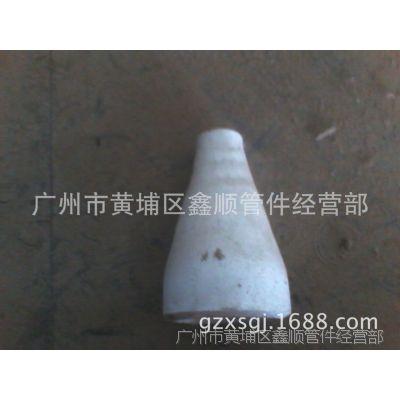 广州给水大小头变径直通批发 焊接管件变径接头 异径直通不锈钢管件