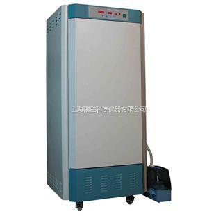 HP150HS恒温恒湿箱,恒温恒湿试验箱
