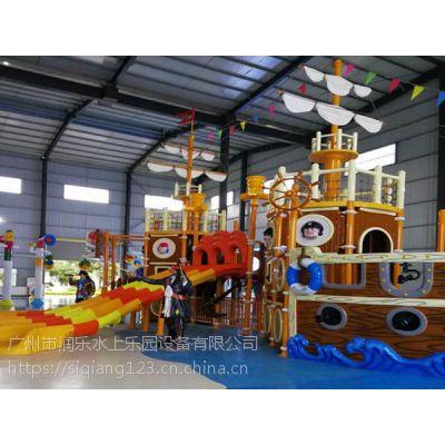 广州润乐水上设备-海盗船