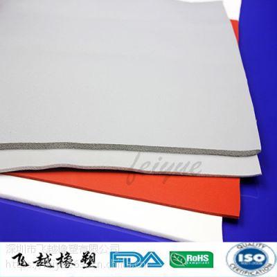 隔音减震硅胶发泡垫生产厂家定制