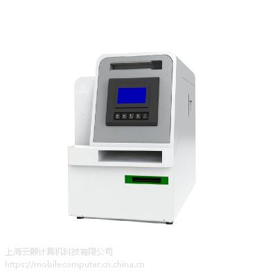 YuuDnn采血试管打印贴标一体机YD-1000