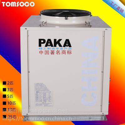 东莞20P空气源热水器 商用节能设备 酒店/学校/工厂热水工程专用