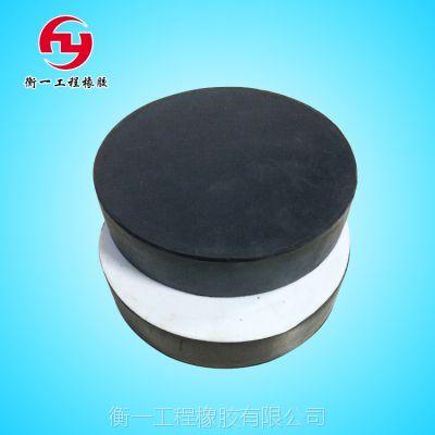 武汉GJZ橡胶支座厂家 橡胶支座价格