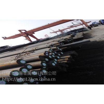 重庆特钢 17CrNiMo6钢棒用途产地 重钢包机械性能