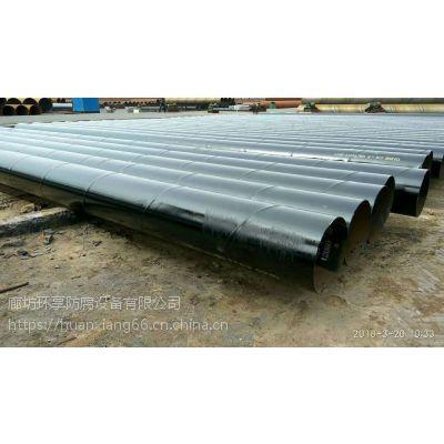 环氧煤沥青漆厂家直销环氧煤沥青漆价格质量有保证