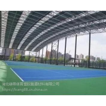 操场硅PU网球场工厂绿昂靠谱
