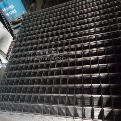 联利现货浇筑钢丝网 地面防裂网 钢筋建筑网片