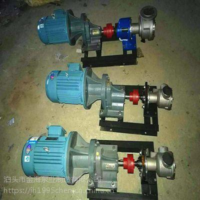 转子泵NCB30m3/h稠油转子泵金海泵业