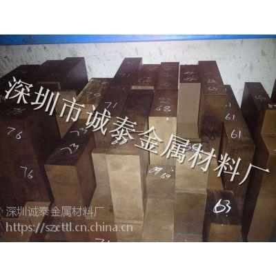 铍铜板块现货供应 C17200导电铍青铜板1.5 2.0 3.0mm