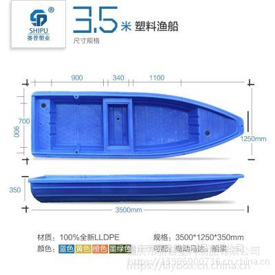 塑料捕鱼船 双层耐磨损渔船 2米~4米牛筋料渔船赛普厂家直销